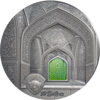 Arta Tiffany 2020 - Safavid monedă din argint 2 oz